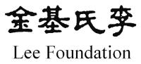 logo_leefoundation