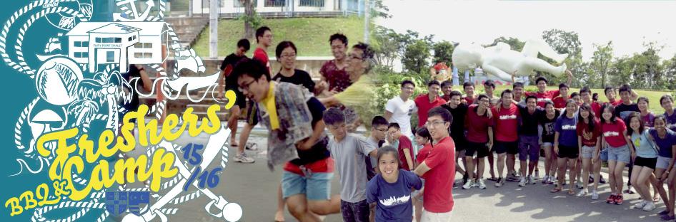 freshcamp